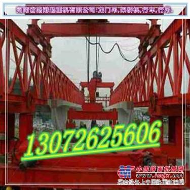 架桥机出租 内蒙古乌海终身维修