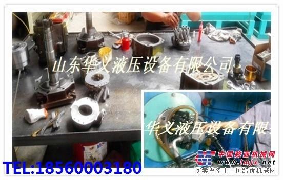维修铲运机液压泵PV22 |铲运机液压马达MV23维修
