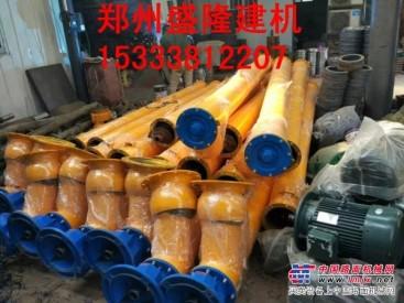 搅拌站专用φ219水泥螺旋输送机水泥绞龙生产厂家