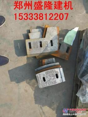 郑州建新JS1500搅拌机衬板叶片搅拌臂原厂全套配件