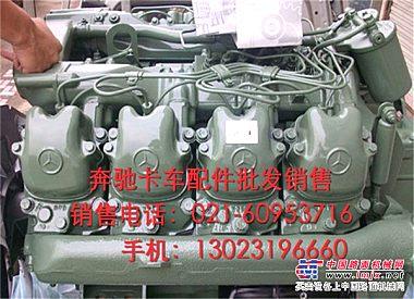 供应奔驰卡车OM443发动机活塞环