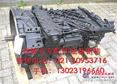 供应奔驰卡车OM443发动机连杆