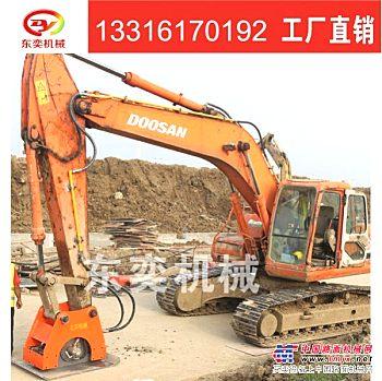 北奕机械配挖掘机使用品牌液压泥土夯实器 液压打哼机生产厂家