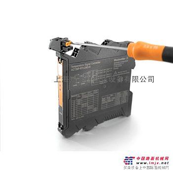供应魏德米勒隔离器ACT20P-CI-CO