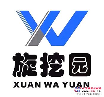长沙恒鼎机械设备有限公司现有280 360 出租