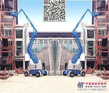 杭州绍兴金华出租高空作业车升降平台曲臂登高车,工程建设好帮手