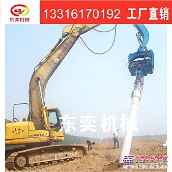 供应8米混凝土预制桩高频液压打拔桩机、振动锤