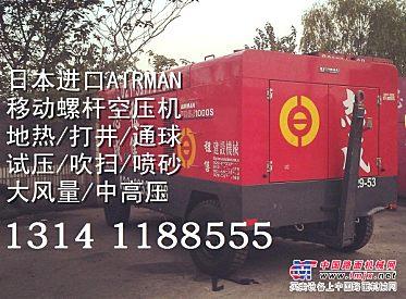 北京出租空压机租赁空气压缩机