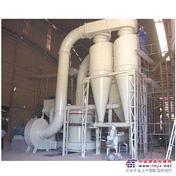 供应HGM系列磨粉机