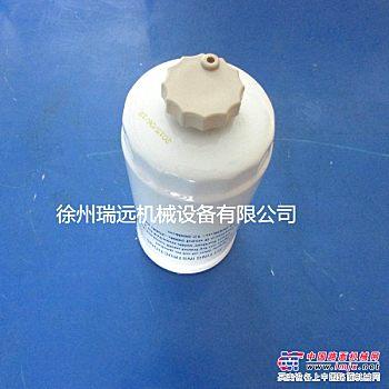 供应徐工装载机配件860109748柴油沉淀器