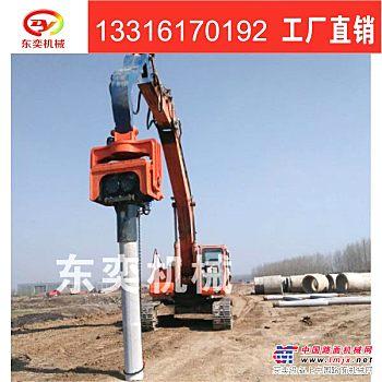 供应20吨30吨40吨挖掘机高频液压震动打桩机械