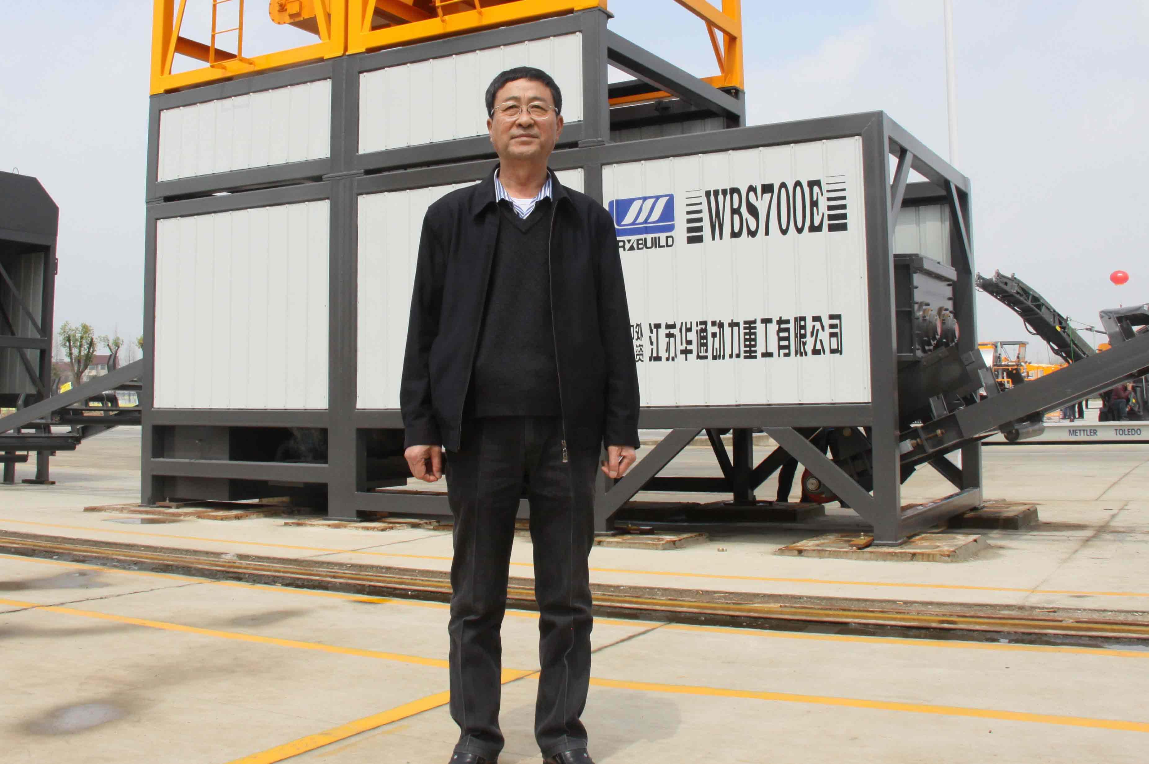 河北省沧州市市政工程股份有限公司副总经理马安全