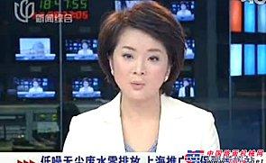 低噪无尘废水零排放 上海推广环保型搅拌站