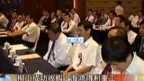 柳工成功收购上海鸿得利重工