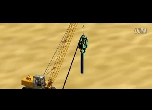 永安机械振动打桩锤工作演示