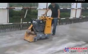 长沙威平机械有限公司 WRS300铣刨机
