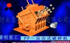 大型矿山机械设备工作原理介绍