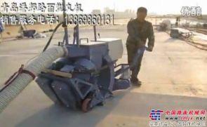 青岛抛丸机,路面抛丸机-青岛潘邦机械