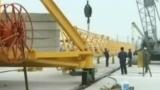 省内最大的塔式起重机在开原组装完成