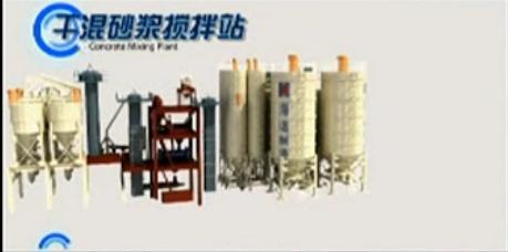 遼寧海諾集團干混沙漿攪拌站