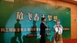 中联工程起重机营销保障中心(天津)揭幕答谢酒会(2)