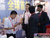 湖南精城特种陶瓷有限公司亮相长沙配博会