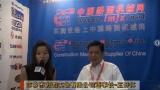 中国路面机械网访萍乡市方圆实业有限公司董事长王开怀