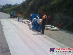 亿龙机械抛丸机助建贵州关兴公路