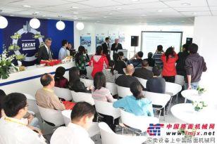 法亚集团在BICES2011召开新闻发布会