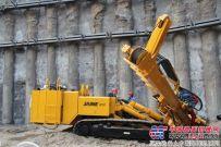 MG130A锚杆钻机北京开钻 意义深远引领中国钻机方向