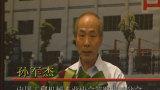 孙军杰在中国工程机械筑路机械分会2011年年会上发言
