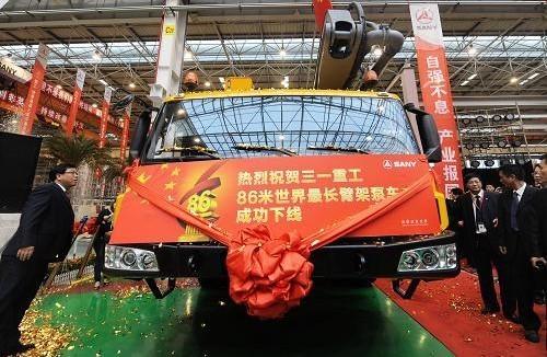 三一86米世界最长臂架泵车下线仪式