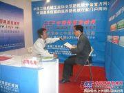 德国 Geo Crete Specialist Sdn. Bhd. 公司开辟中国市场