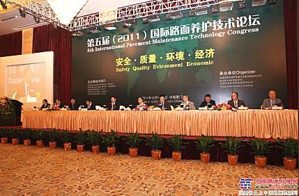 第五届(2011)国际路面养护技术论坛5PMTC会议现场