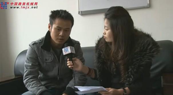 中国路面机械网专访湖南瑞龙重工用户
