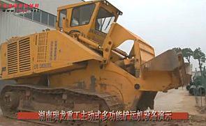 湖南瑞龙重工铲运机设备精彩表演
