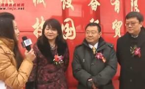 中国路面机械网采访欧亚、电科国际双方领导