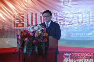 唐山亚特召开2011年双先表彰大会暨迎新春晚会