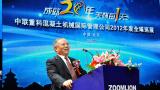 龙国键:为建立中国特色的行业标准化而努力