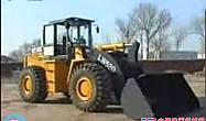 装载机保养培训视频