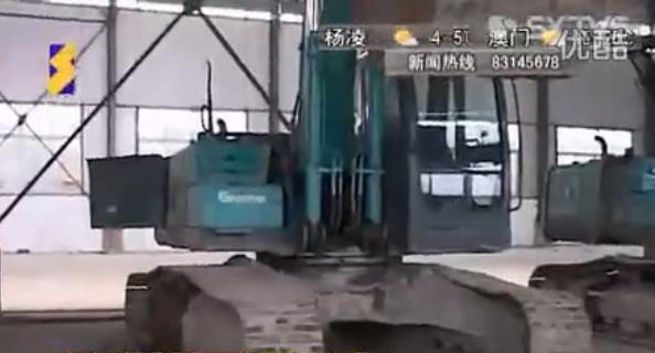 神钢挖掘机诈骗案