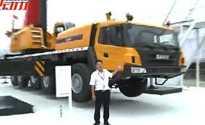 2011中国长沙工程机械展:三一重工62米全地面汽车起重机