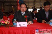 对话北京三一重机营销总经理程桦