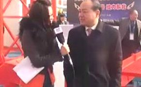 访中联重科建筑起重机分公司副总经理刘帝芳