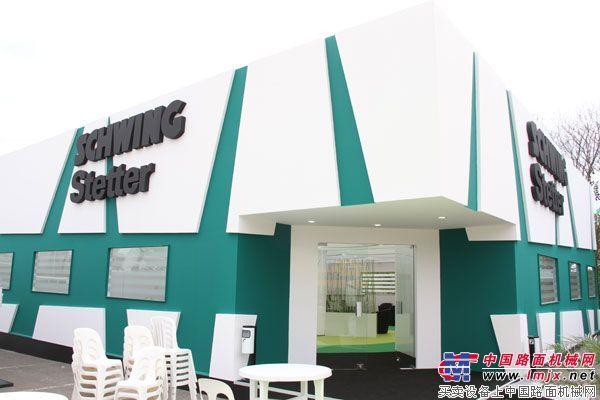 施维英盛装亮相第九届巴黎国际工程机械展