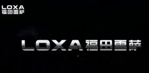 福田雷萨企业形象视频
