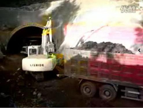 力士德隧道施工