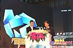 高远圣工HGY5311TXJ摊铺车荣获2011TOP50奖