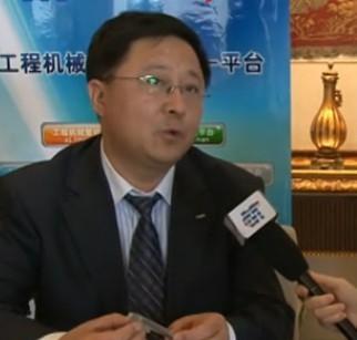 访斗山工程机械(中国)有限公司服务总监赵德雨