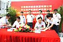 中交西筑公司与甘肃路桥建设集团签约仪式现场